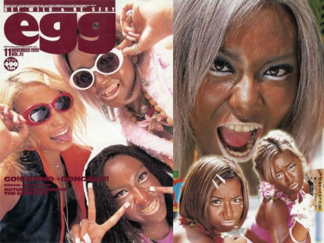 Ganguro- Japanese Black face